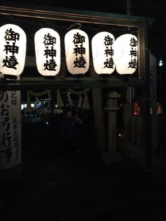 Tomorogi Shrine