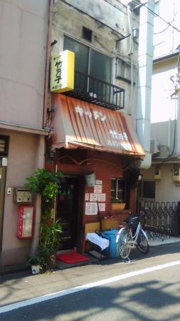 Kitchen Takenoko