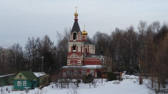Church of the Holy Martyr Paraskeva