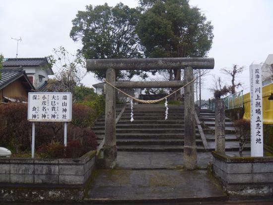 Hayama Shrine