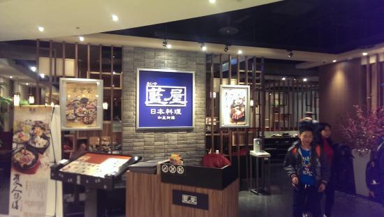 Aiya Japanese Restaurant