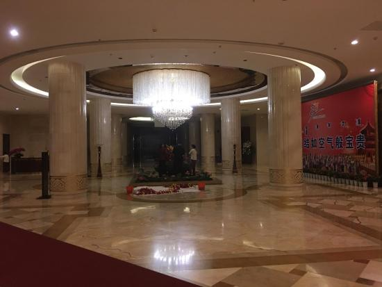 Home Inn Sonyuan Guoer Luosi Main Road