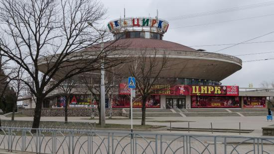 Stavropol State Circus
