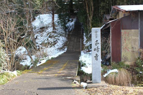 Senhoji Temple