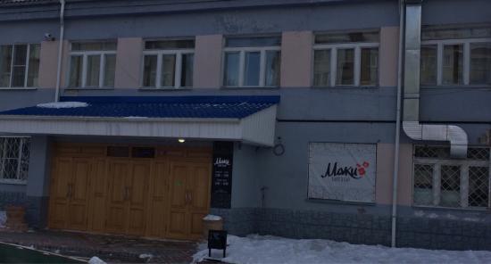 Maki Cafe & Bar