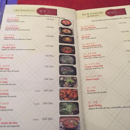 seoul garden casablanca restaurant reviews phone number photos tripadvisor - Seoul Garden Menu