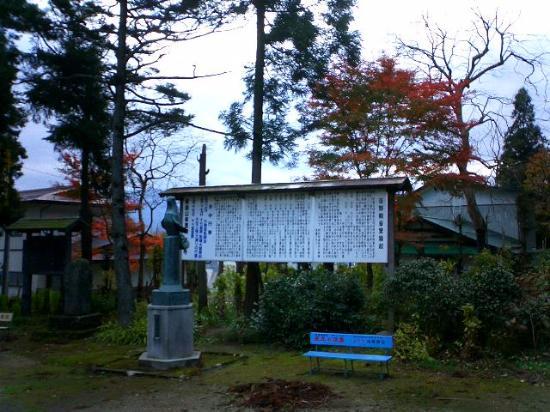 Sasano Kannon