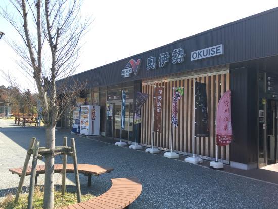 Odai-cho, اليابان: 正面