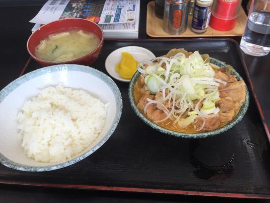 Motsunikomitaro: photo0.jpg