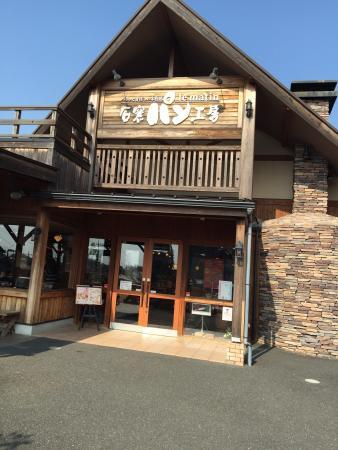 Ishigama artisanal bakery Le Matin Oyumino
