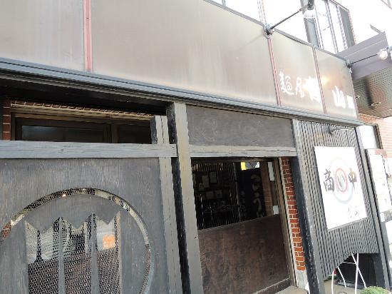 Menyaaoyama: 店外観