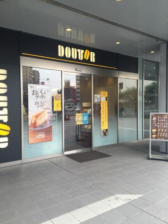 Doutor Coffee Shop Yakuin Station