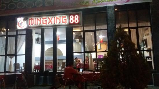 Restoran Mingxing 88 Kawasan Mega Mas
