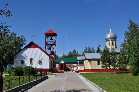 Church of All Saints, in the Land of the Siberian Beamed