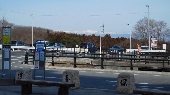 Ikaho Stone Steps: 石段街入口から見た三国山脈(撮影3月4日頃)