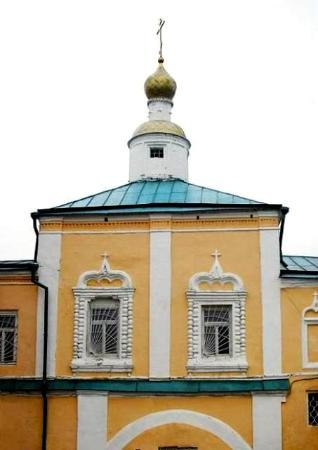 Gate Church in Honor of the Holy Martyrs Faith