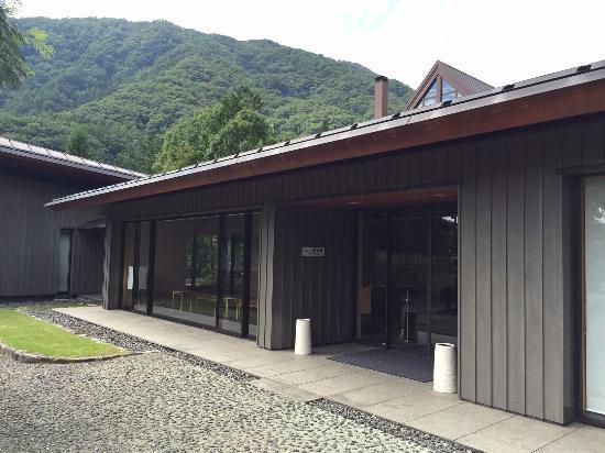 Tenichi Art Museum
