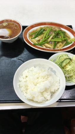 Kan-Yoro
