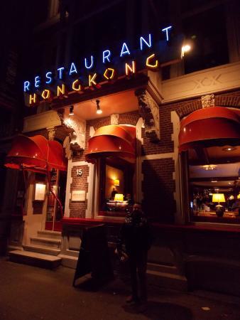 restaurant hong kong rotterdam picture of hong kong restaurant rotterdam tripadvisor. Black Bedroom Furniture Sets. Home Design Ideas