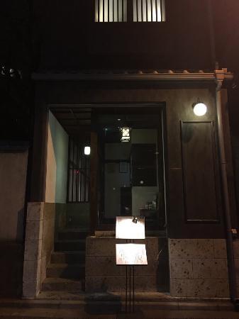 Misotetsu Kagiroi