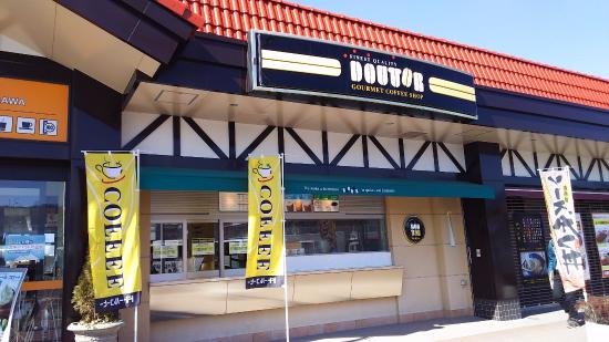 Doutor Coffee Shop Azusagawa Service Area