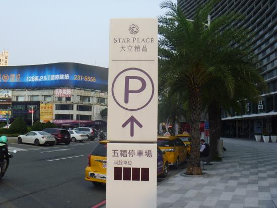 Star Place