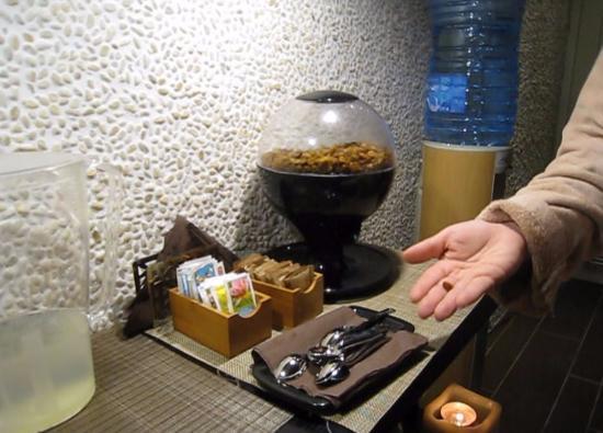 Aquadirose Wellness Care: автомат выдаёт изюм