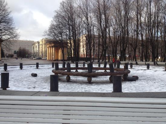 Fountain Slava