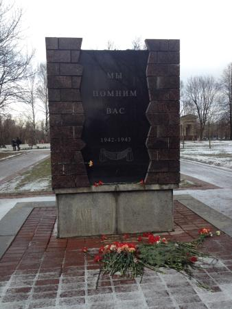 Memorial Alley of Memory
