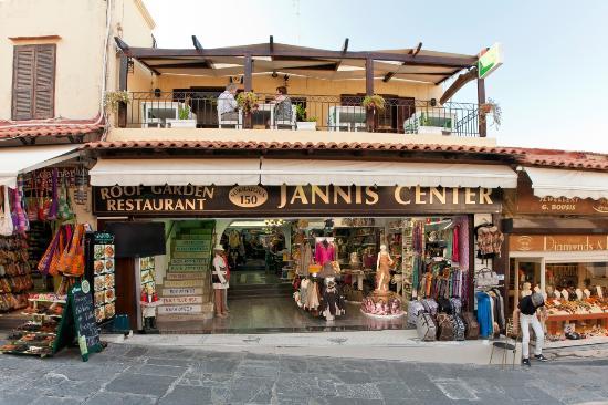Jannis restaurant