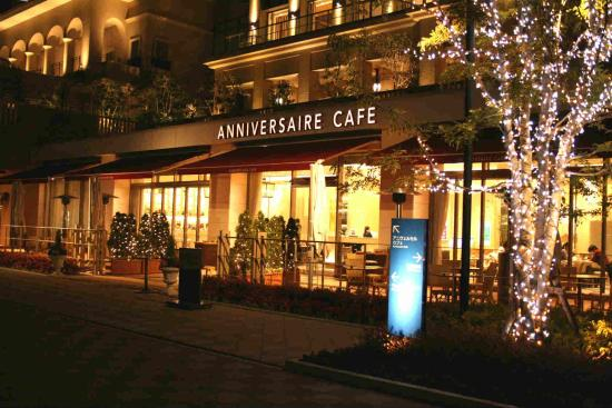 anniversaire cafe and restaurant