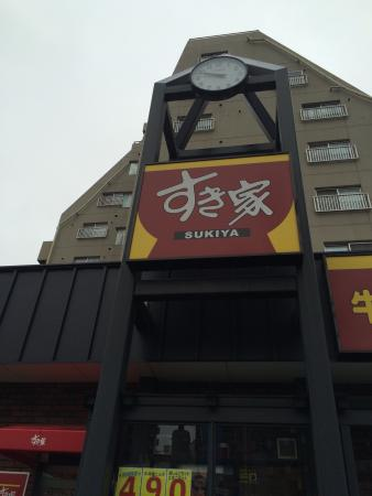 Sukiya Taito Shitaya