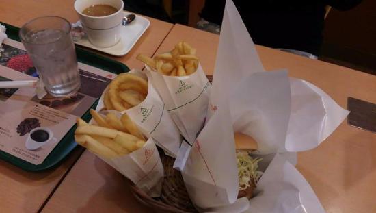 Mos Burger Senri Selcy