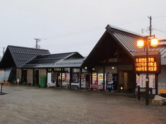 Michi-no-Eki Oe