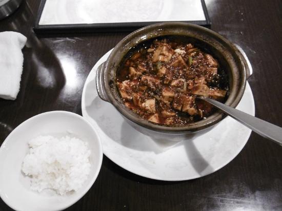 Matsunoki: 土鍋麻婆豆腐