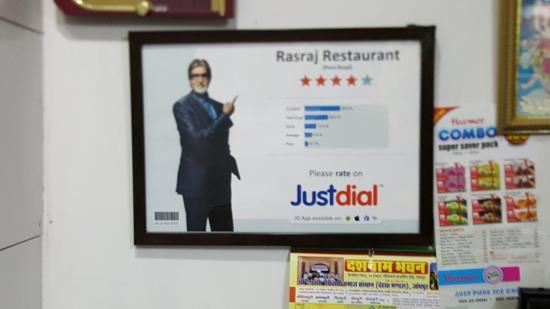 Rasraaj Restaurant