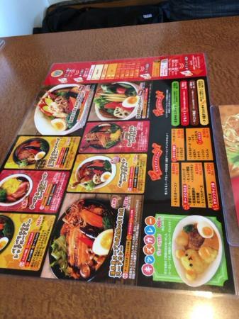 Spicy Soup Curry Shop LEGON : photo0.jpg