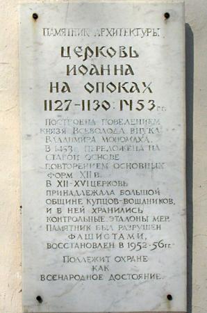 Памятная надпись цены на памятники новокузнецка жд для матери новокузнецк