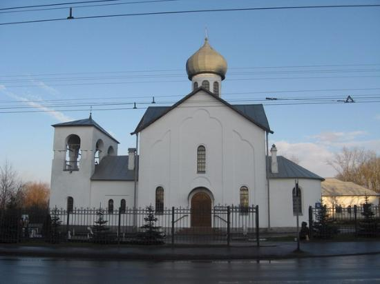Church of St. Prince Alexander Nevskiy