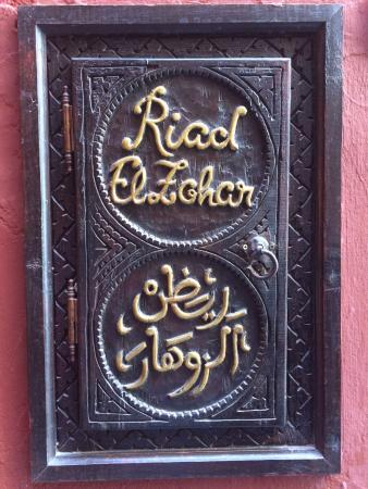 Riad El Zohar Photo