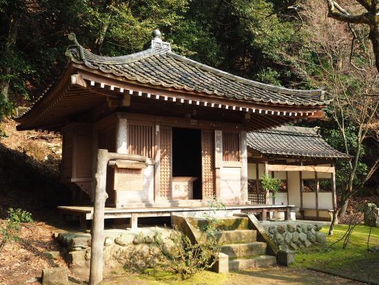 Osaki-ji Temple