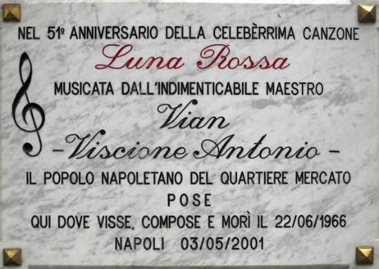 Luna Rossa Hotel : Targa dedicata all' ingresso Hotel