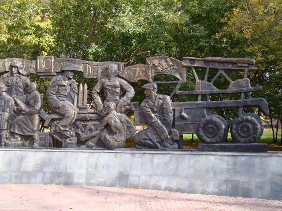 Monument to the Children Working During the Great Patriotic War