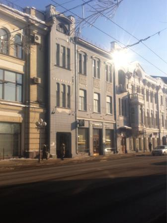 The Building of the Siberian Commercial Bank