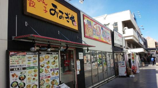 Ogiya Ramen, Matsumoto Ekimae