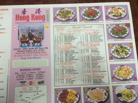 Menu Picture of Hong Kong Chinese Restaurant Winston Salem