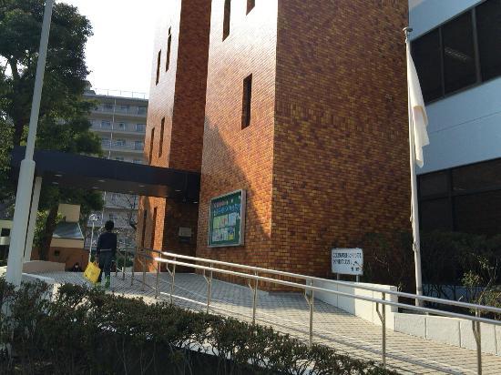 Kasai Library