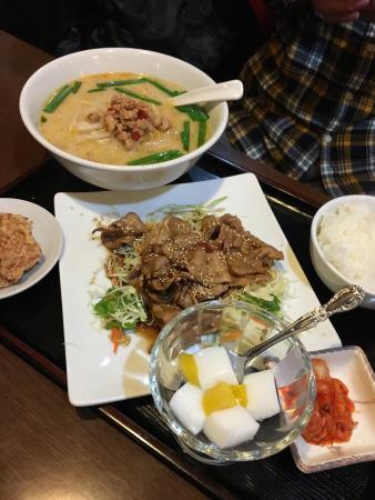 Chinese Restaurant Seikoen
