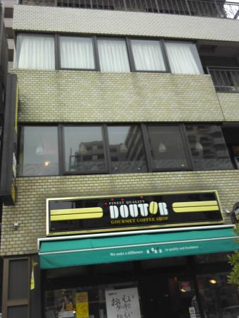 Doutor Coffee Shop, Iriya Ekimae