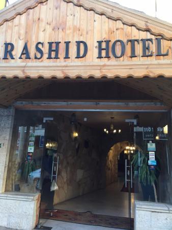 entrance to hotel picture of al rashid hotel petra wadi musa rh tripadvisor com
